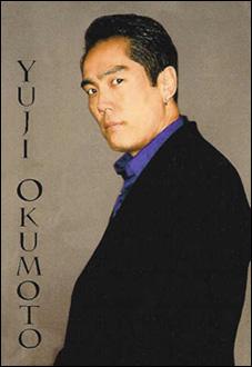 yuji okumoto real genius