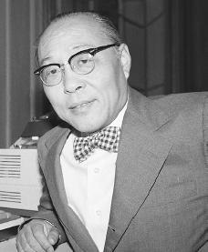 an-wang